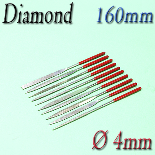 Diamond Files Set / 160mm