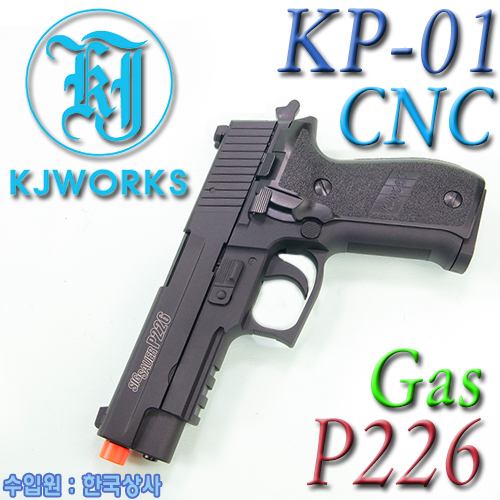 P226 / KP-01 (Gas)