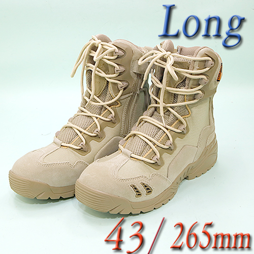 Magnum Long Boot / 43-265mm