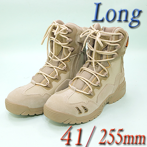 Magnum Long Boot / 41-255mm