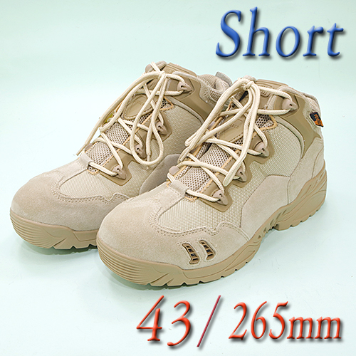 Magnum Short Boot / 43-265mm