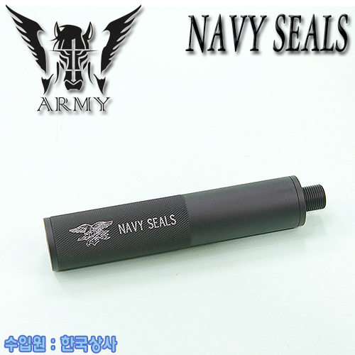 Pistol Silencer / NAVY SEALS