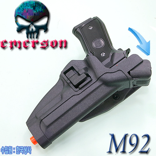 M92 Serpa Auto Lock Duty Holster / BK