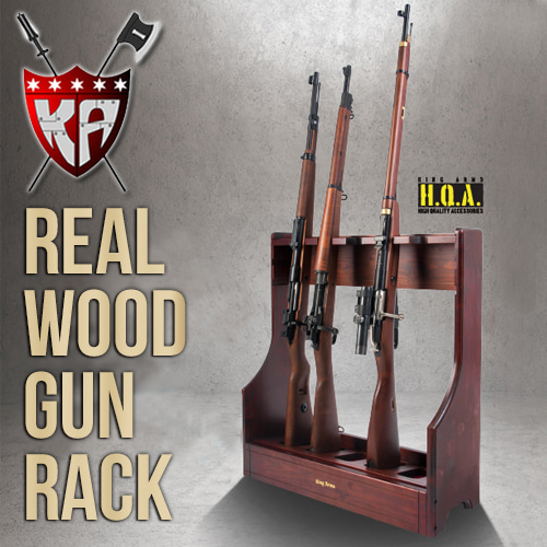 Real Wood Gun Rack