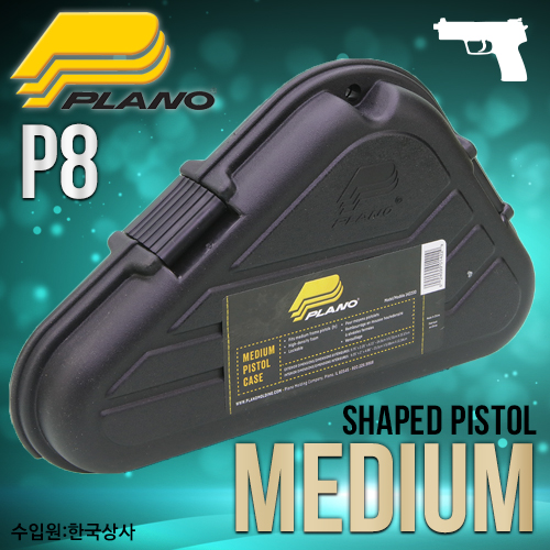 Shaped Pistol Case - Medium / P8