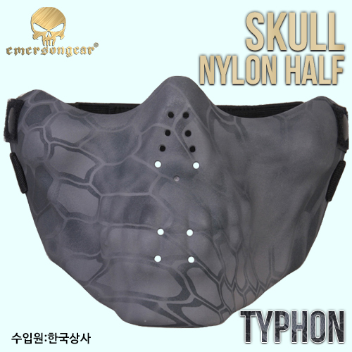 Skull Nylon Half Face Mask / TYP