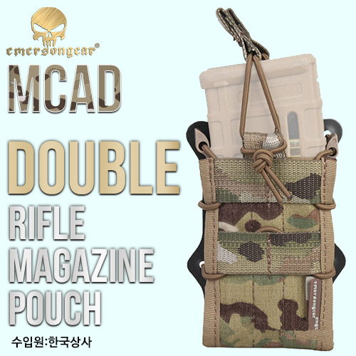 Double Rifle Magazine Pouch / MCAD