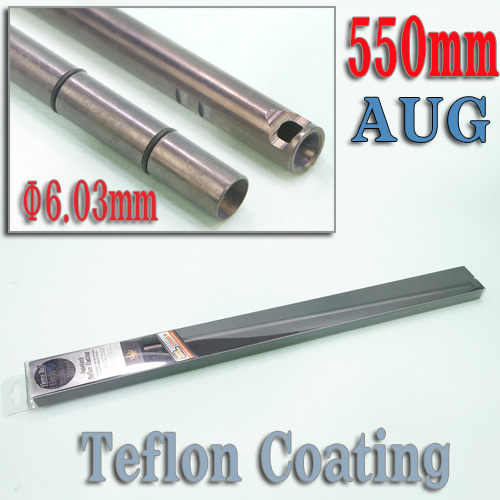Nanotech Teflon Coating  Inner Barrel / 550mm
