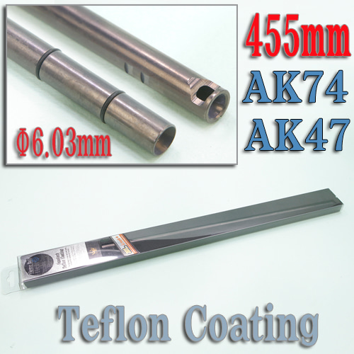 Nanotech Teflon Coating  Inner Barrel / 455mm