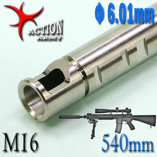 Stainless Φ6.01mm Inner Barrel / 540mm