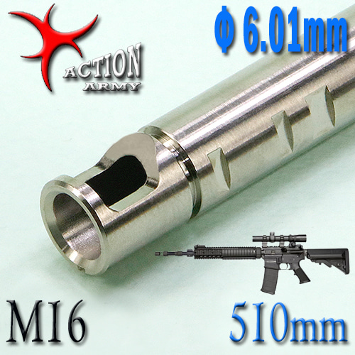 Stainless Φ6.01mm Inner Barrel / 510mm