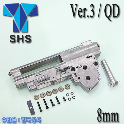 Ver.3 QD Gearbox Housing  / 8mm