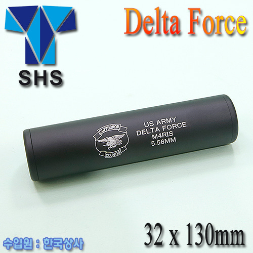 Glossy Silencer / Delta Force
