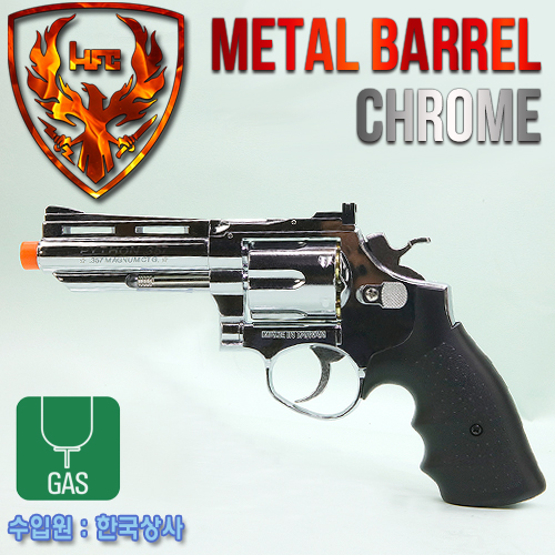 "HFC 4"" Revolver  / Chrome"