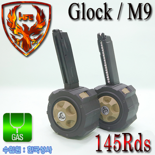 Gas Drum Magazine (Glock / M9)