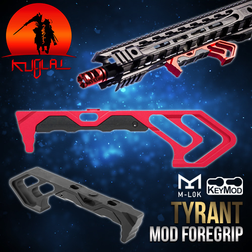 Tyrant MOD Foregrip