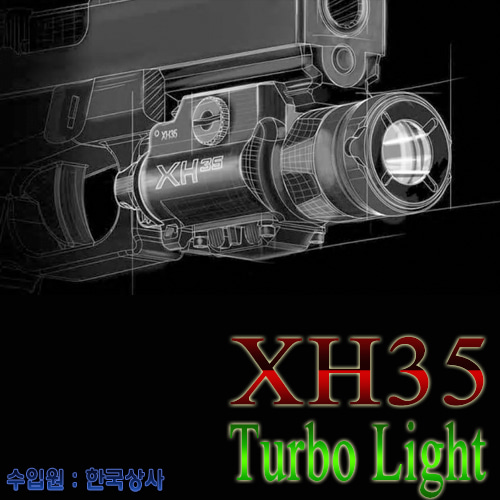 XH35 Turbo Light