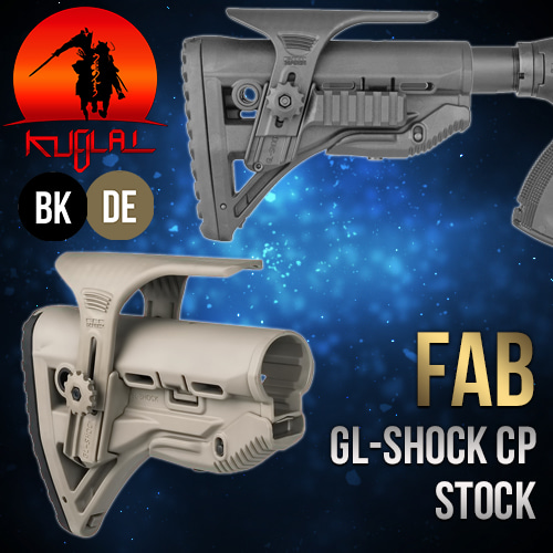 FAB GL-Shock CP Stock