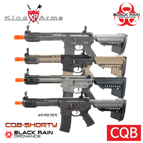 Black Rain Ordnance CQB Shorty