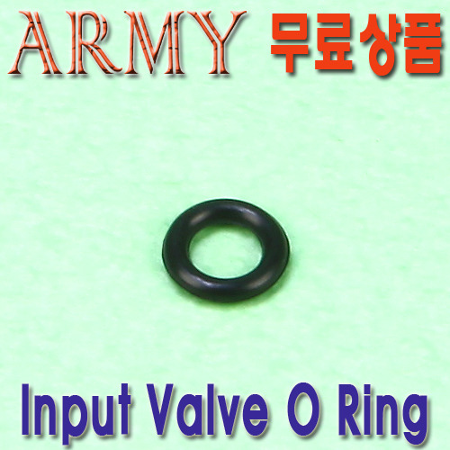 Army Magazine O-Ring