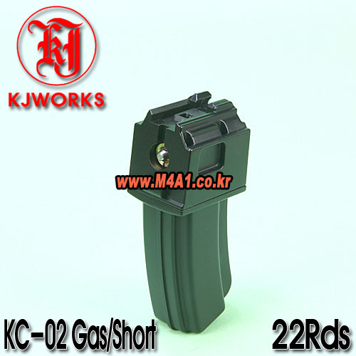 KC-02 V2 Short Magazine / Gas