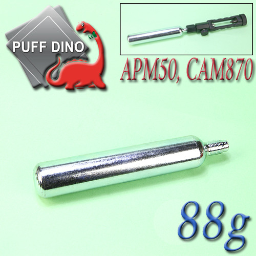 Puff Dino Co2 Cartridges / 88g