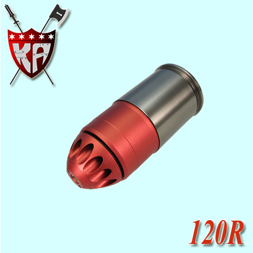 120R Cartridge M381 HE VN