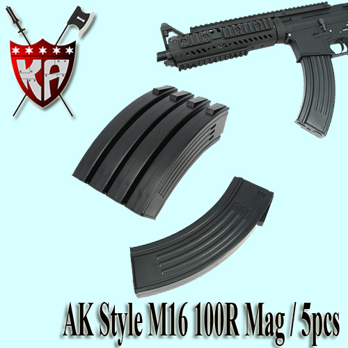 AK Style M4 100 Rds Magazine Box Set / 5 Pcs