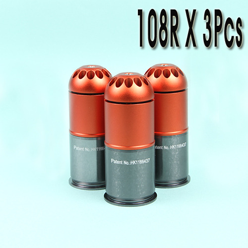 BB Shower / 108 Rds X 3Pcs