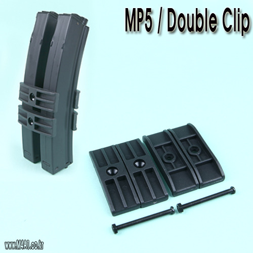 MP5 Magazine Double Clip