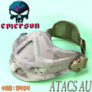Neoprene Mask / AT-AU