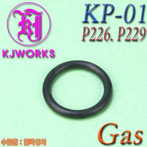 KP-01 / P226 Magazine O-Ring
