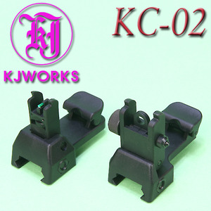 Flip Up Sight Set / KC-02