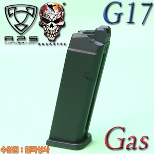 G17 Gas Magazine / APS