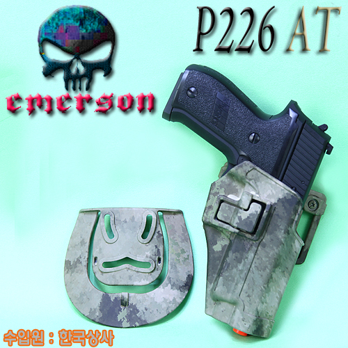 P226 CQC Serpa Holster / AT