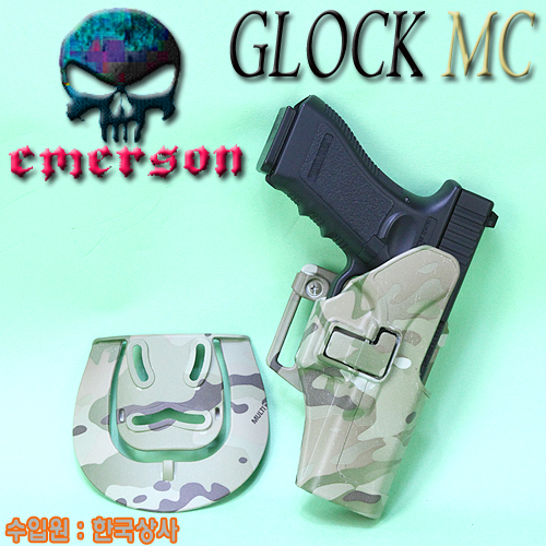 Glock CQC Serpa Holster / AT