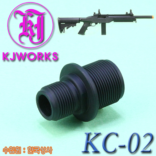 KC-02 V2 Barrel Adapter