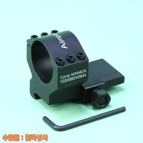 Aimpoint L Type Low Mount 2