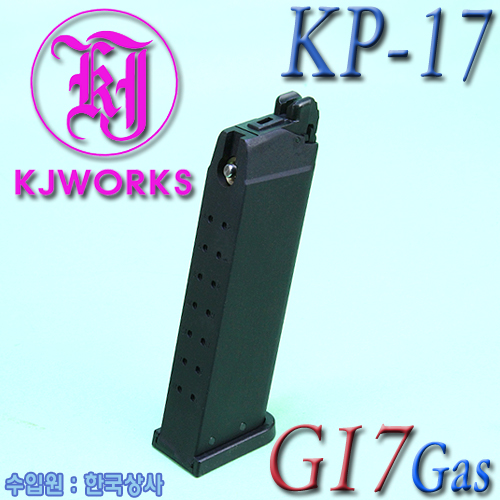 G17  / KP-17 Gas Magazine