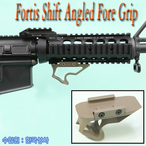 Fortis Shift Angled Fore Grip / TAN