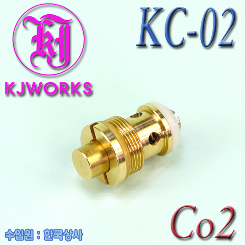 CO2 EX-VALVE / KC-02