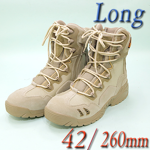 Magnum Long Boot / 42-260mm