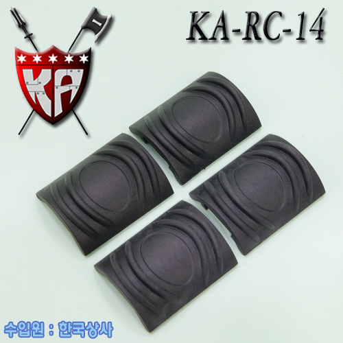 Rail Cover / 3 Ribs (4pcs)