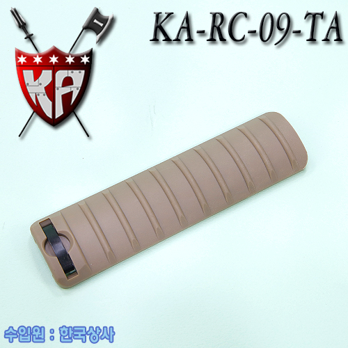 Rail Cover / 9 Ribs (TAN)
