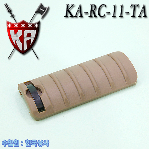 Rail Cover / 5 Ribs (TAN)