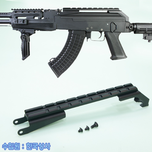 AK Top Rail