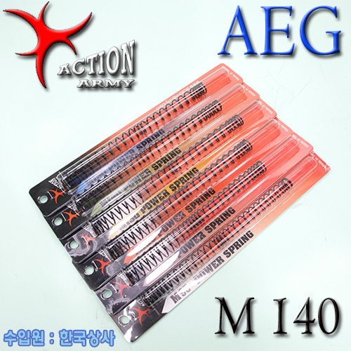 AAC Hi- Power Spring / M140
