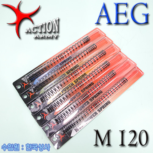 AAC Hi- Power Spring / M120