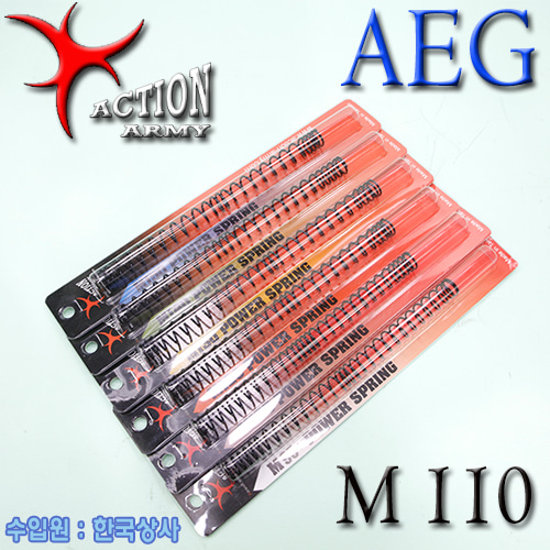 AAC Hi- Power Spring / M110