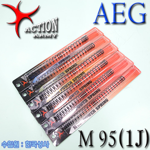 AAC Hi- Power Spring / M95  (1J)
